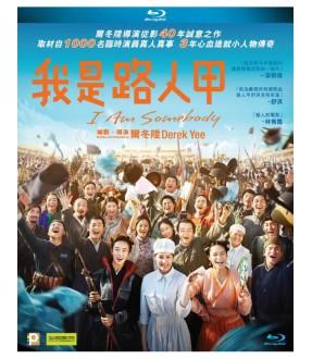 I am Somebody (Blu-ray)