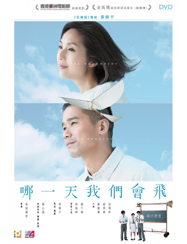 She Remembers, He Forgets (DVD)