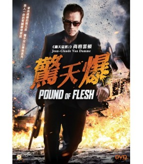 Pound of Flesh (DVD)