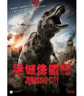 Jurassic City (DVD)