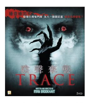Trace (VCD)