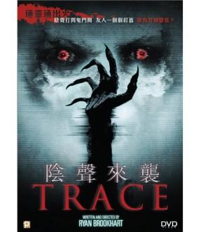 Trace (DVD)