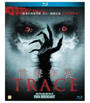 Trace (Blu-ray)