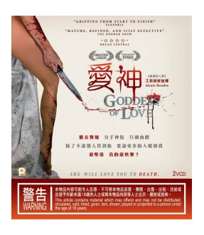Goddess of Love (VCD)