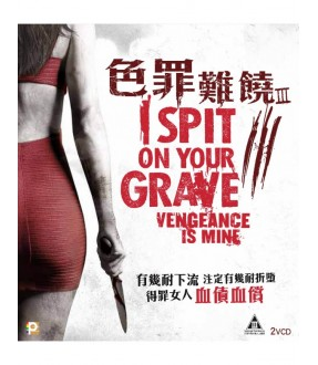 I Spit on Your Grave 3: Vengeance is Mine (VCD)