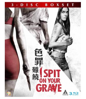 I Spit on Your Grave Complete Boxset (Blu-ray)