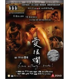 Love Actually ... Sucks ( 2 DVD Special Edition)