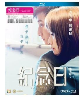 Anniversary (Blu-ray)