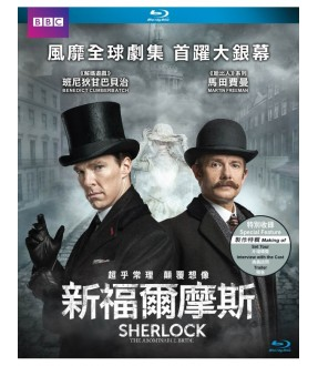 Sherlock: The Abominable Bride (Blu-ray)