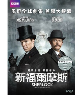 Sherlock: The Abominable Bride (DVD)