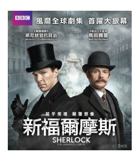 Sherlock: The Abominable Bride (VCD)