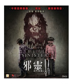 Sinister 2 (VCD)