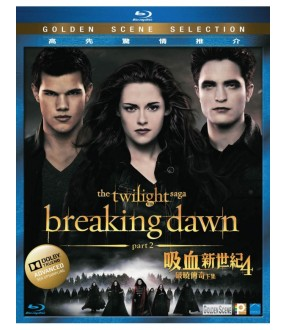 The Twilight Saga: The Breaking Dawn - Part 2 (Blu-ray)