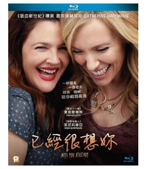 Miss You Already (Blu-ray)