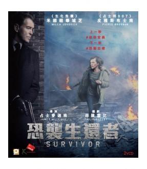 Survivor (VCD)
