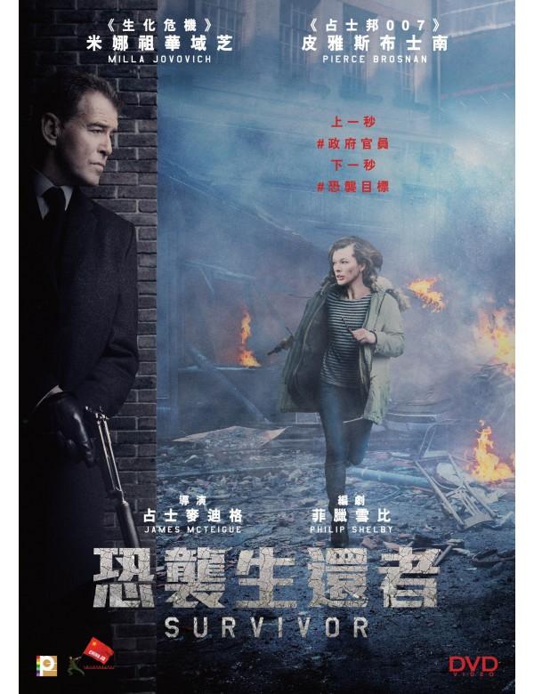Survivor (DVD)