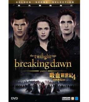 The Twilight Saga: The Breaking Dawn - Part 2 (DVD)