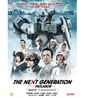 The Next Generation – Patlabor – TV Boxset 01 (DVD)