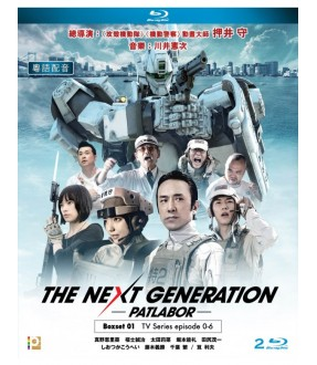 The Next Generation – Patlabor – TV Boxset 01 (Blu-ray)
