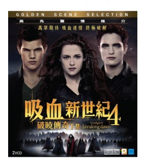 The Twilight Saga: The Breaking Dawn - Part 2 (VCD)