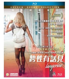 Tangerine (Blu-ray)