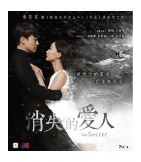 The Secret (VCD)