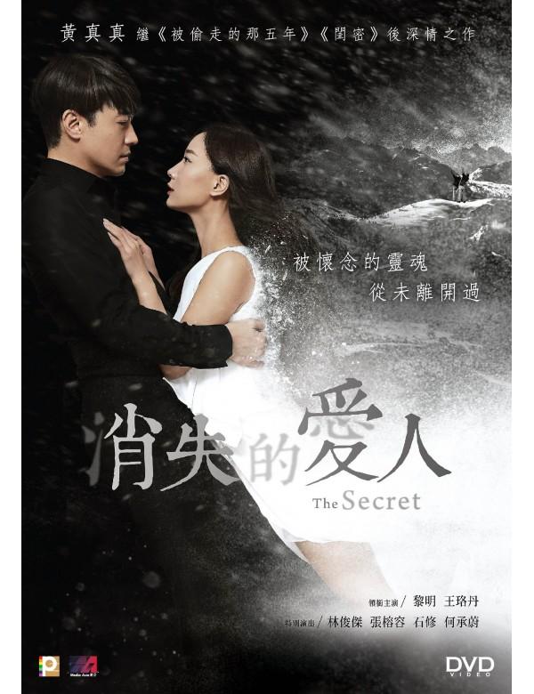 The Secret (DVD)