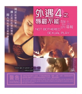 Not Bothered Sexual Play (VCD)