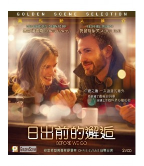 Before We Go (VCD)
