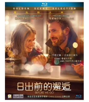 Before We Go (Blu-ray)