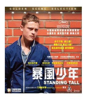Standing Tall (VCD)