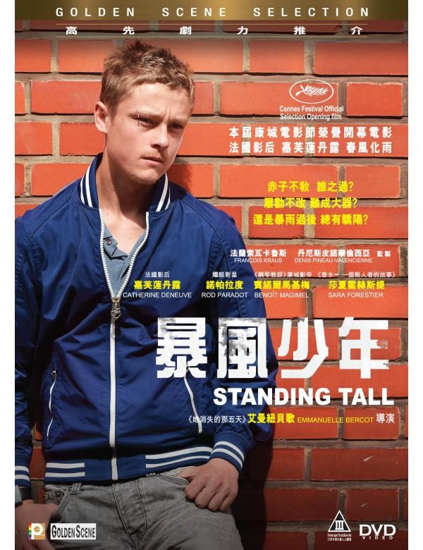 Standing Tall (DVD)
