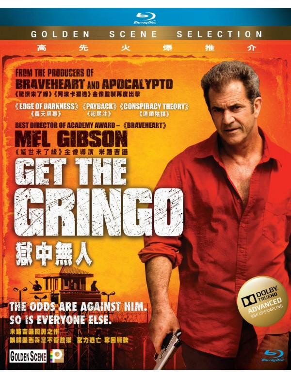 Get The Gringo (Blu-ray)