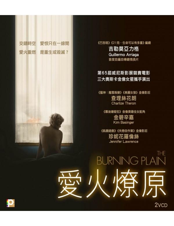 The Burning Plain (VCD)