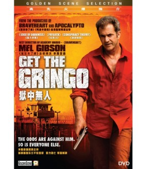 Get The Gringo (DVD)