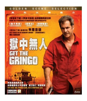 Get the Gringo (VCD)