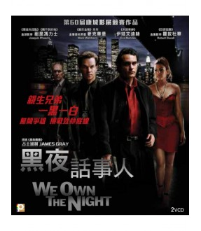 We Own the Night (VCD)