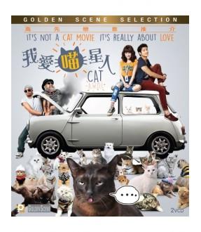 Cat A.W.O.L. (VCD)