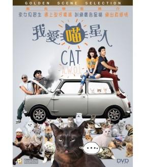 Cat A.W.O.L. (DVD)