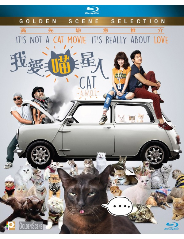 Cat A.W.O.L. (Blu-ray)