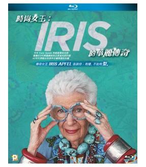 Iris (Blu-ray)
