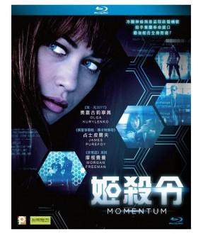 Momentum (Blu-ray)