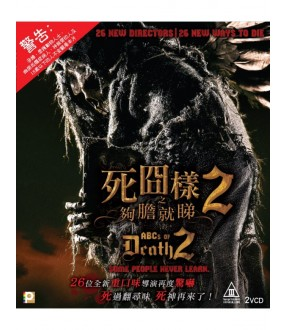 ABC's of Death 2 (VCD)