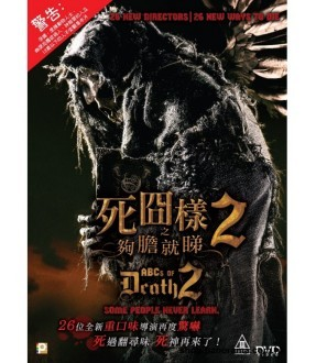 ABC's of Death 2 (DVD)