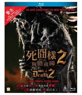 ABC's of Death 2 (Blu-ray)