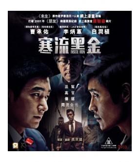 Inside Men (VCD)
