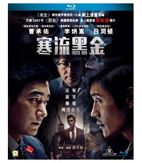 Inside Men (Blu-ray)