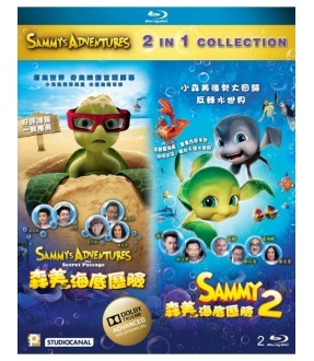 Sammy' s Adventures 2 in 1 Collection (Blu-ray)
