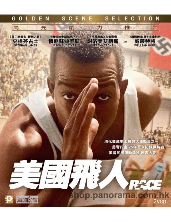 Race (VCD)