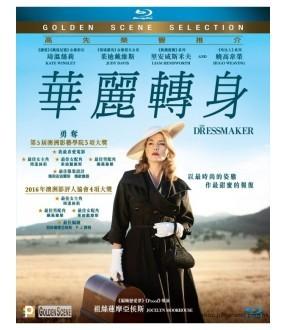The Dressmaker (Blu-ray)